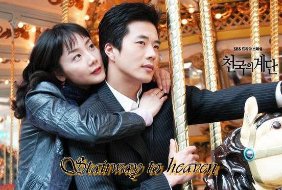 http://love-asian-dramas.cowblog.fr/images/1/4494661.jpg