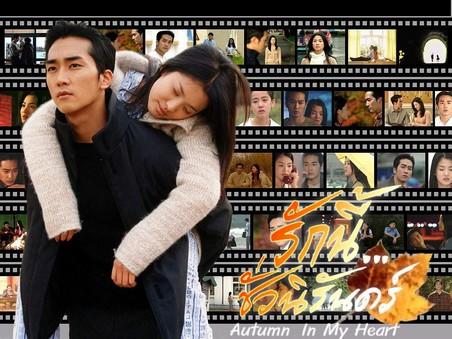 http://love-asian-dramas.cowblog.fr/images/1/4495847.jpg