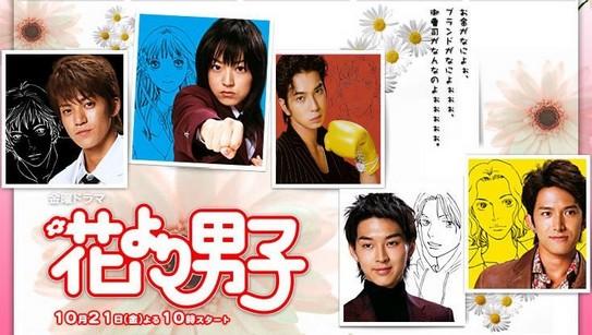 http://love-asian-dramas.cowblog.fr/images/1/4519518.jpg