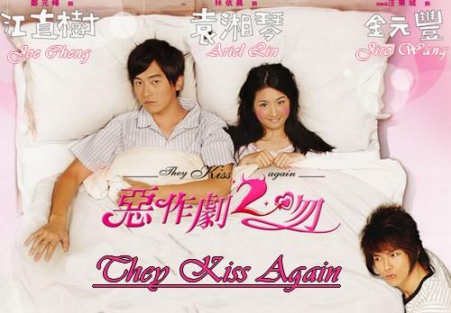 http://love-asian-dramas.cowblog.fr/images/1/4523113.jpg