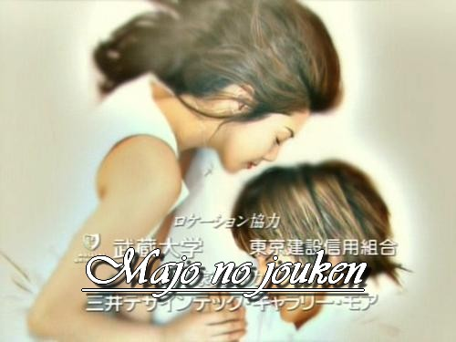 http://love-asian-dramas.cowblog.fr/images/1/4529171.jpg