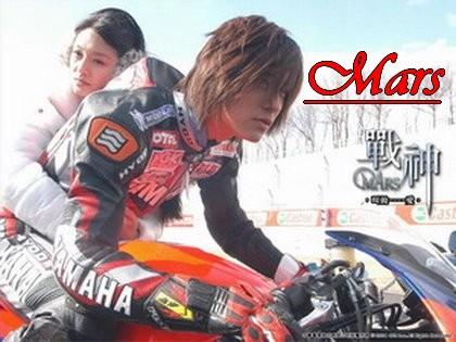 http://love-asian-dramas.cowblog.fr/images/1/4529809.jpg
