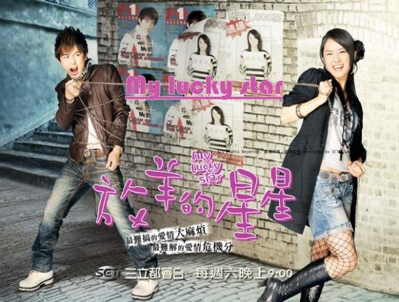 http://love-asian-dramas.cowblog.fr/images/1/4532615.jpg