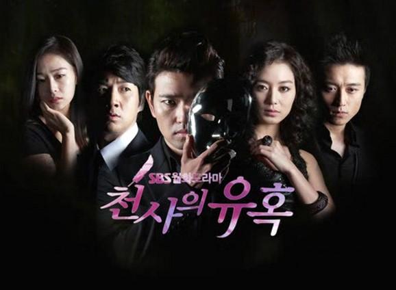 http://love-asian-dramas.cowblog.fr/images/Dramas01/Sanstitre45.jpg