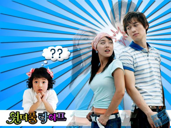 http://love-asian-dramas.cowblog.fr/images/Image1/004258.jpg