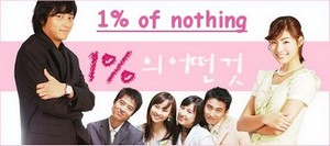 http://love-asian-dramas.cowblog.fr/images/Image1/1percent.jpg