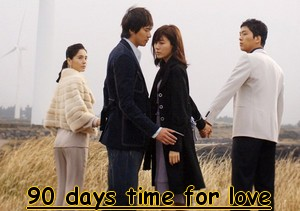 http://love-asian-dramas.cowblog.fr/images/Image1/22195345911.jpg