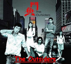 http://love-asian-dramas.cowblog.fr/images/Image1/300pxOutsiders.jpg