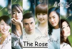 http://love-asian-dramas.cowblog.fr/images/Image1/300pxRose.jpg