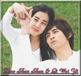 http://love-asian-dramas.cowblog.fr/images/Image1/35302471469016pk9.jpg