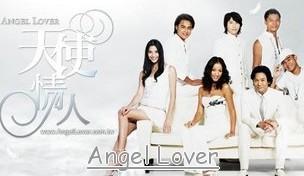 http://love-asian-dramas.cowblog.fr/images/Image1/400pxAngelLover.jpg