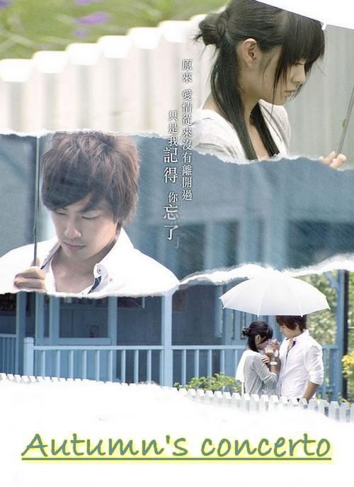 http://love-asian-dramas.cowblog.fr/images/Image1/Autumnsconcerto.jpg