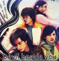 http://love-asian-dramas.cowblog.fr/images/Image1/Devilbesideyou.jpg