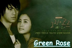 http://love-asian-dramas.cowblog.fr/images/Image1/GreenRose.jpg
