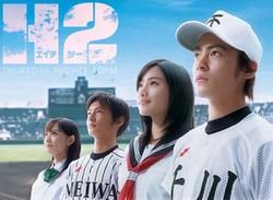 http://love-asian-dramas.cowblog.fr/images/Image1/H2banner.jpg
