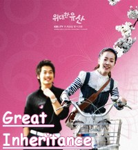 http://love-asian-dramas.cowblog.fr/images/Image1/Inherit.jpg