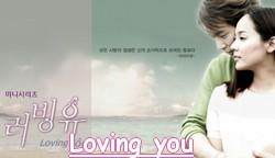 http://love-asian-dramas.cowblog.fr/images/Image1/LovingYouBanner.jpg