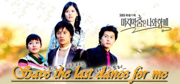 http://love-asian-dramas.cowblog.fr/images/Image1/Savethelast.jpg