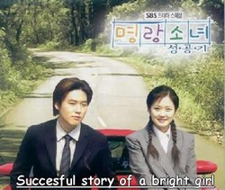 http://love-asian-dramas.cowblog.fr/images/Image1/SuccessfulStoryofABrightGirlBanner.jpg