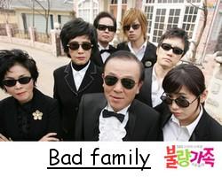 http://love-asian-dramas.cowblog.fr/images/Image1/a1280x10246xf.jpg