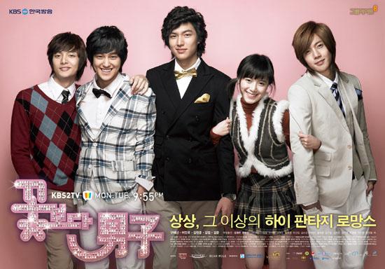http://love-asian-dramas.cowblog.fr/images/Image1/kkotposter01.jpg