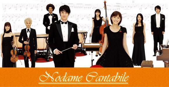 http://love-asian-dramas.cowblog.fr/images/Image1/nodamecantabile.jpg