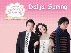 http://love-asian-dramas.cowblog.fr/images/Image1/normalDaljasSpring.jpg