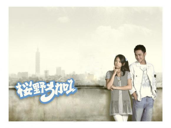 http://love-asian-dramas.cowblog.fr/images/Image1/normala630a01b7b666f138618bf01.jpg