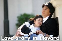 http://love-asian-dramas.cowblog.fr/images/Image1/normalharvardmainpic.jpg