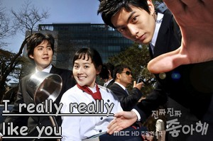 http://love-asian-dramas.cowblog.fr/images/Image1/photol23.jpg