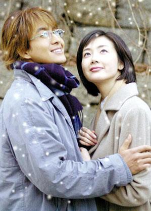 http://love-asian-dramas.cowblog.fr/images/Image1/sonatal.jpg