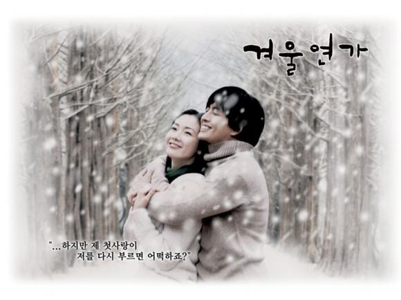 http://love-asian-dramas.cowblog.fr/images/Image1/ws07.jpg